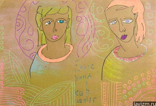 Рисунок Двое Екатерина Лебедева художница