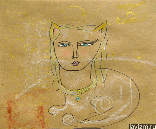 Рисунок Кошка Екатерина Лебедева художница