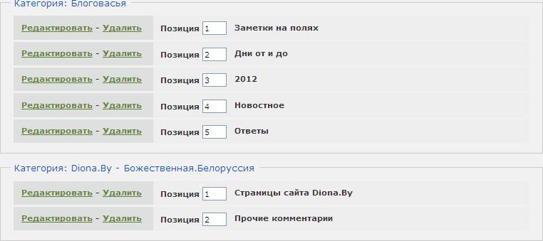 http://img-fotki.yandex.ru/get/6113/18026814.1c/0_61f1f_8a701c69_XL.jpg