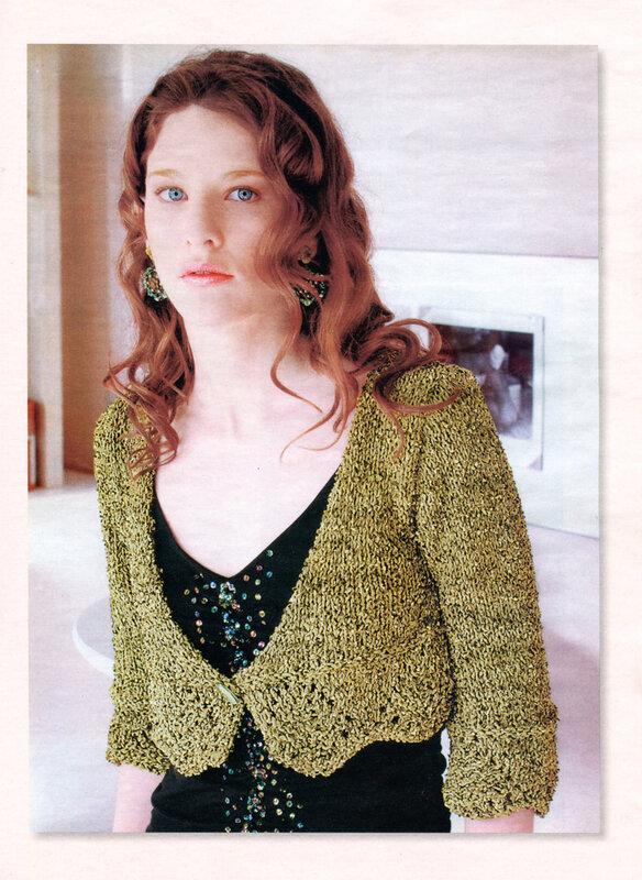 Журнал по вязанию спицами представляет модный женский...  Название: Вязание для взрослых.  Спицы 5 2012 Год / месяц...