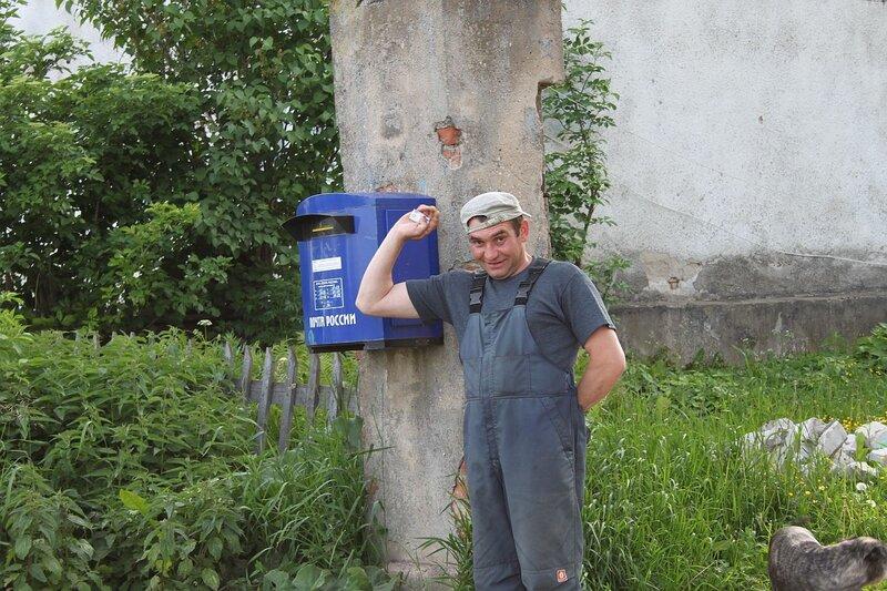 Синий ВЭС-овец у Синего почтового ящика