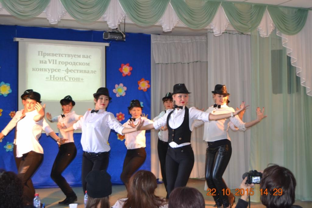 Танцевальный конкурс сочинение