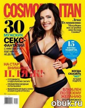 Журнал Cosmopolitan №7 (июль 2015) Россия