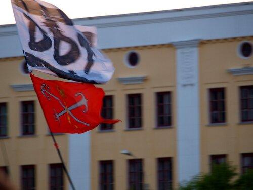 флаги на концерте ДДТ в Кирове