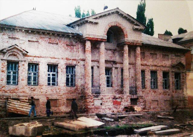 Дом Селиванова, 1998, реставрация. Фото БГИКМ