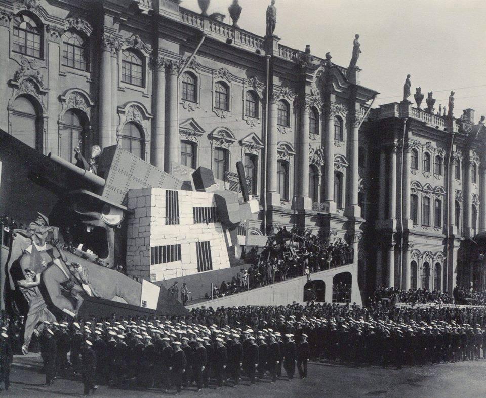Ленинград 1 мая 1931.jpg