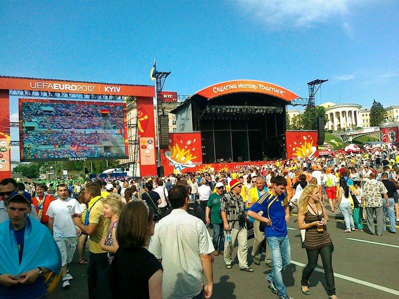 Фан-зона Евро 2012 на Майдане Незалежности