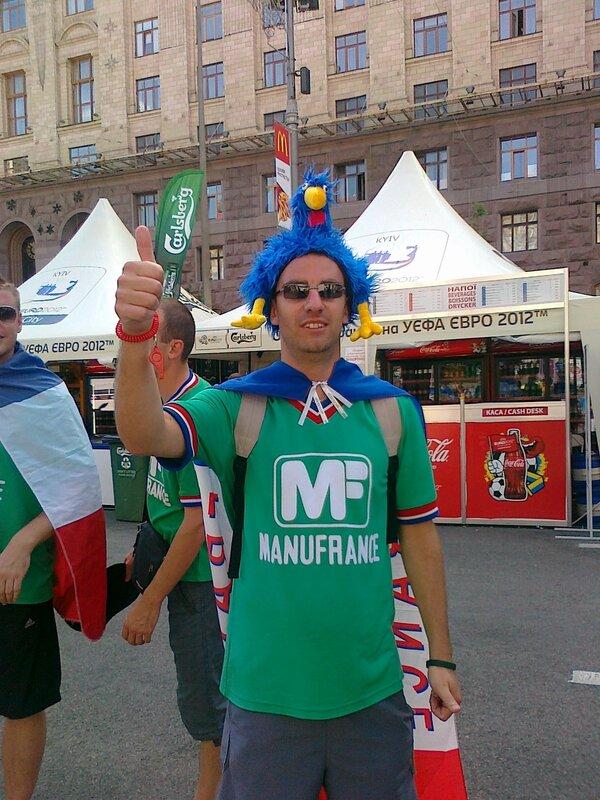 Французский фан в Киеве