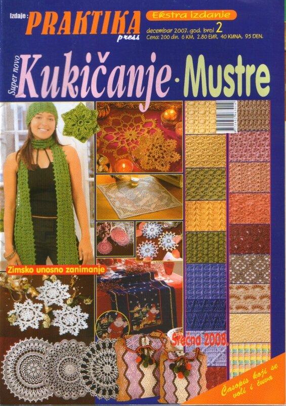 Журнал по вязанию крючком , данный выпуск посвящен узорам.Название: Praktika Kukicanje-MustreИздательство...