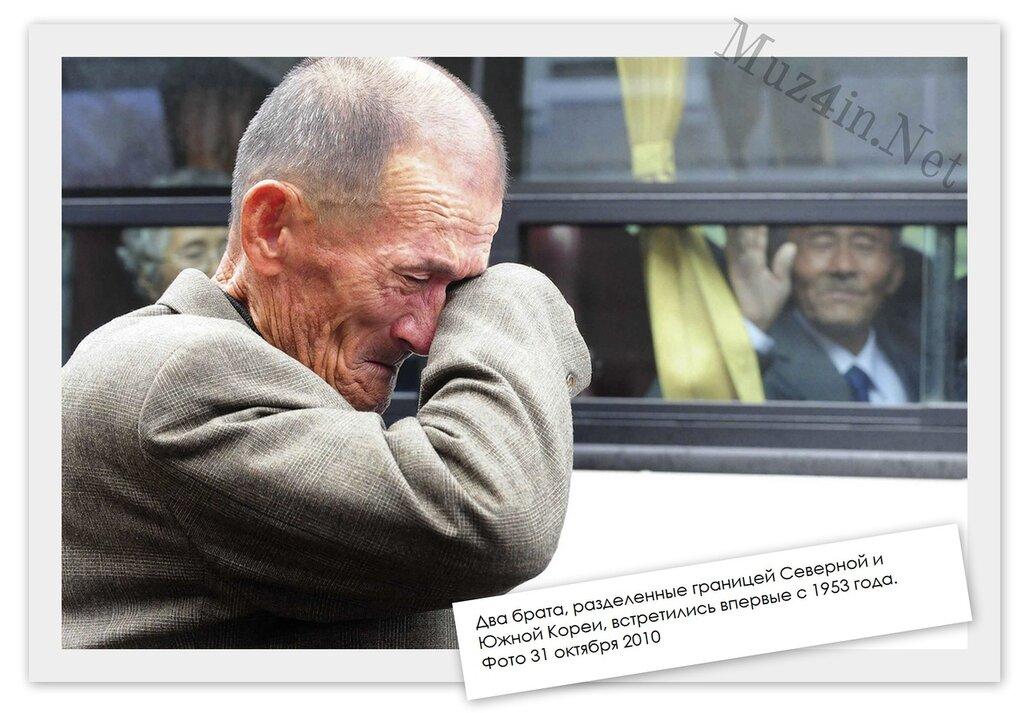 Эмоциональные фото...