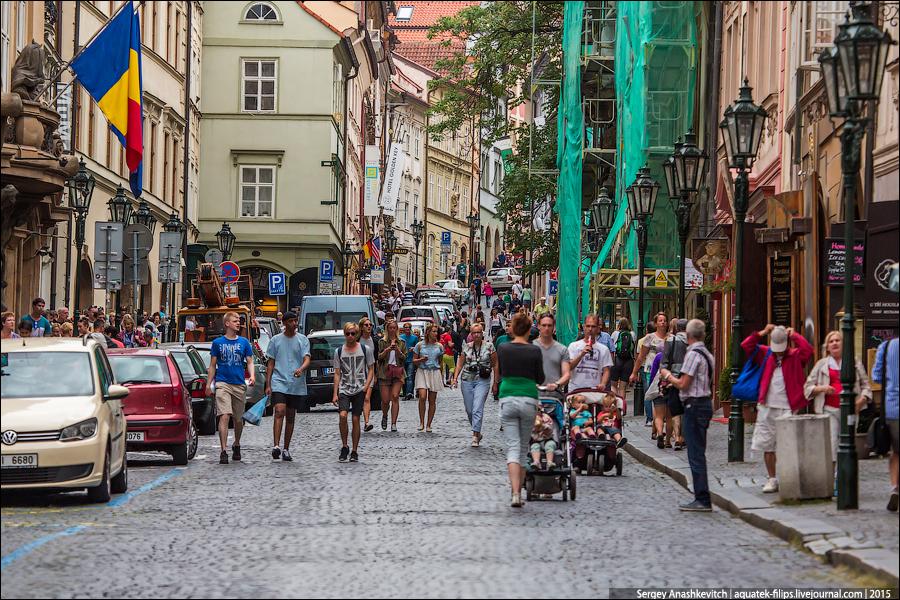 Прага туристическая
