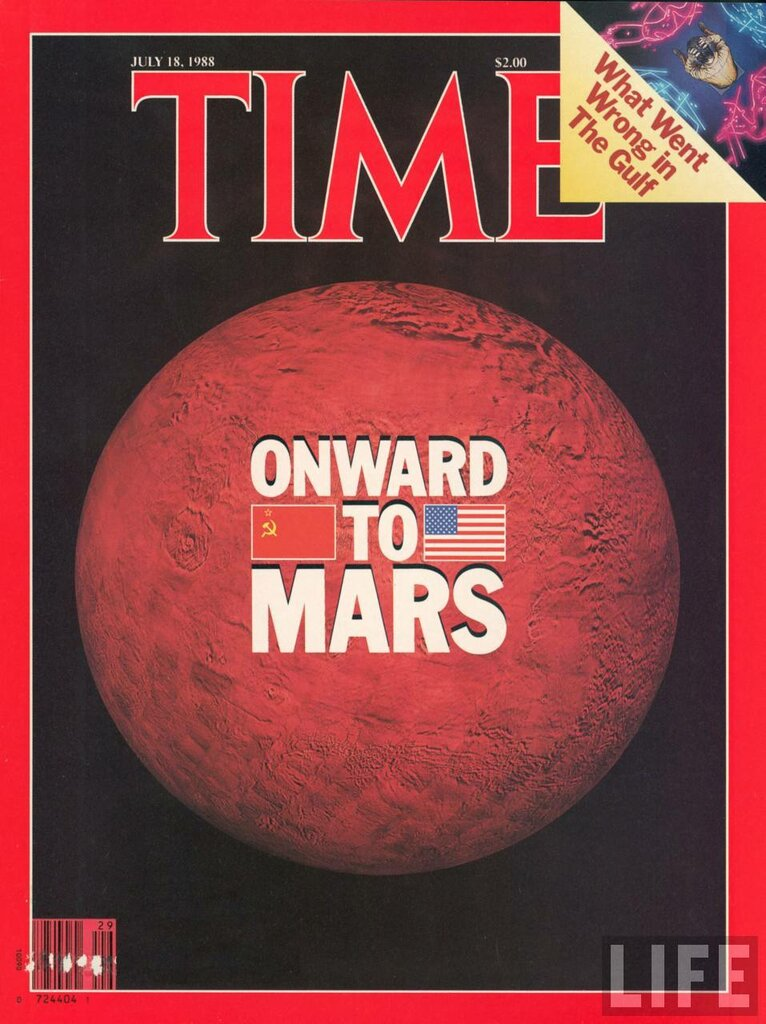 Time Covers -The 80S