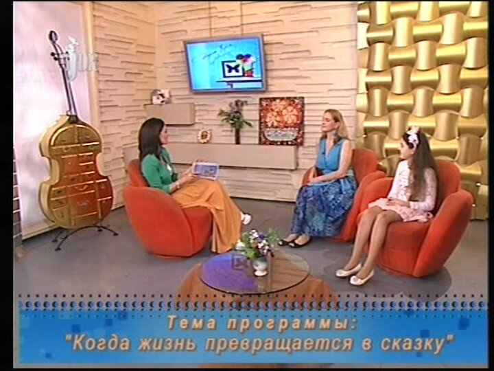 Маргарита Майская, арт -изо
