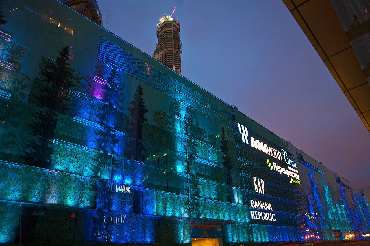 Москва сити торговый центр фото