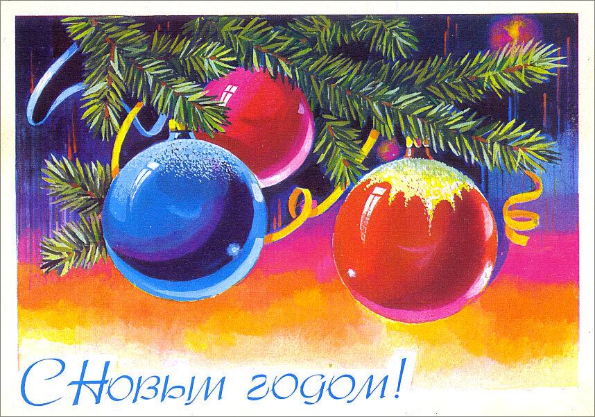 Прикольных, политические открытки с новым годом