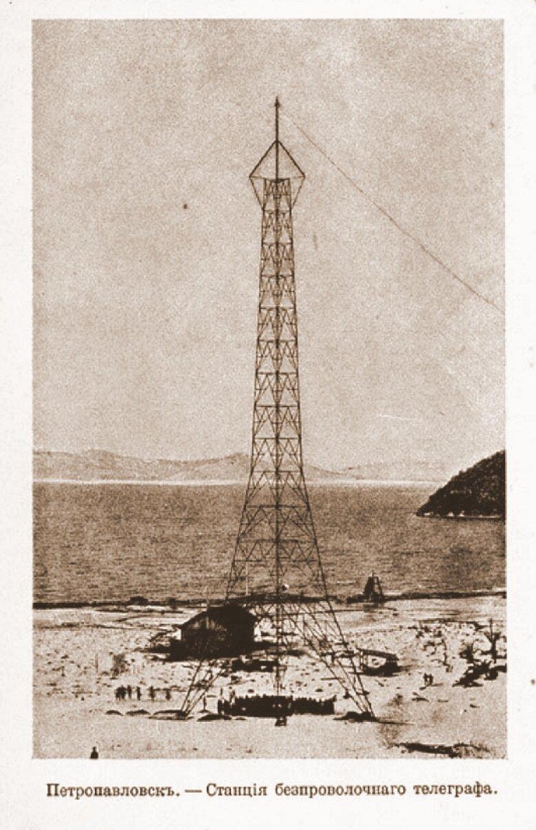 26. Станция беспроволочного телеграфа