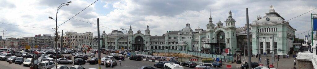 Панорама площади Белорусского вокзала Москвы.