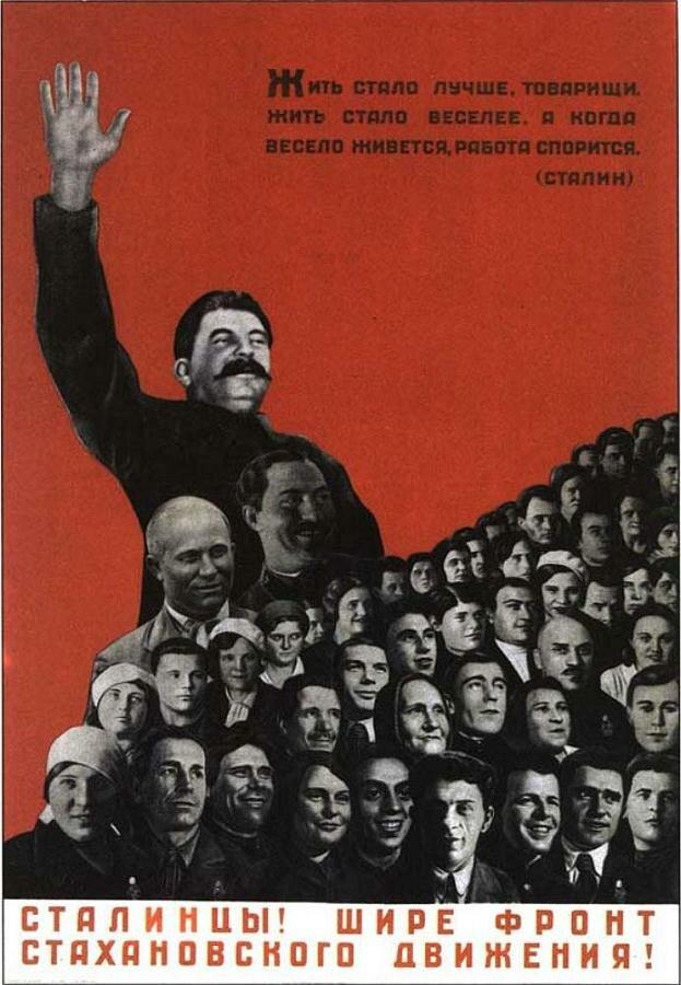 http://slava-cccp.narod.ru/USSR0028.JPG