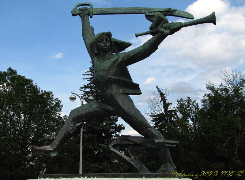 1181.21 Мальчиш Кибальчиш