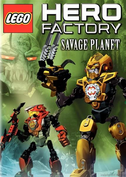 Фабрика героев: Дикая планета / Hero factory: Savage planet (2011) DVD5 + DVDRip