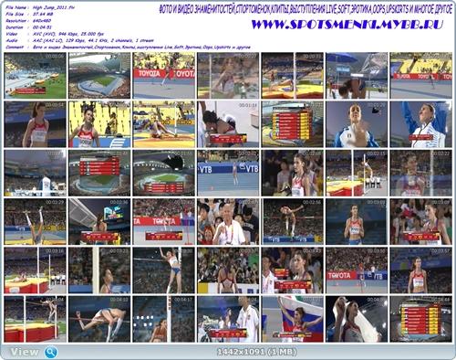 http://img-fotki.yandex.ru/get/6114/13966776.d4/0_87004_d24782c1_orig.jpg