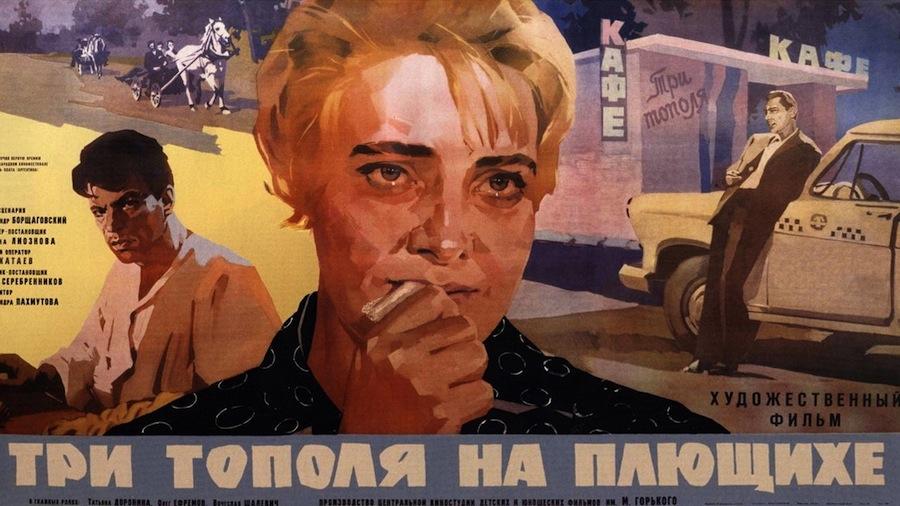 http://img-fotki.yandex.ru/get/6114/162024075.12/0_7c464_a5a27719_orig