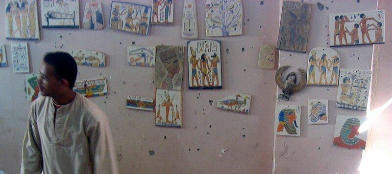 Алебастровая фабрика в Луксоре - Музей - luxor, egypt