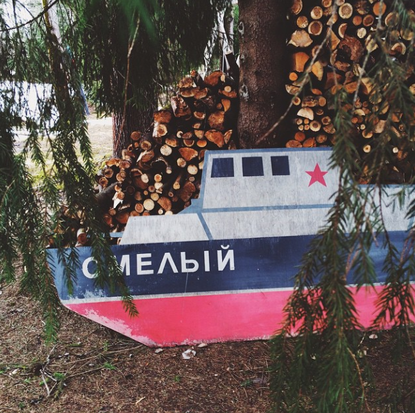 Из Москвы на выходные. Интересные места Калужского шоссе ...