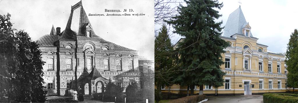 Больница им. А. И. Ющенко в 1907-м и в 2015-м