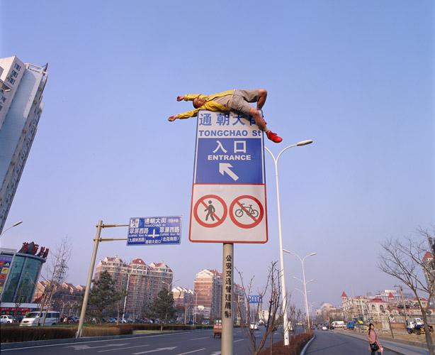 Ли Вэй фотографии без фотошопа