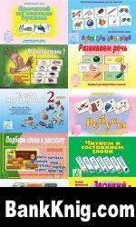 Игры развивающие речевую функцию у детей