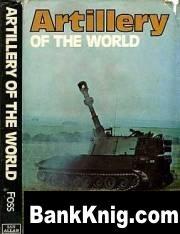 Книга Ian Allan - Artillery of the World