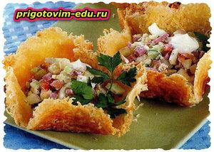 Сырные корзиночки с овощным салатом
