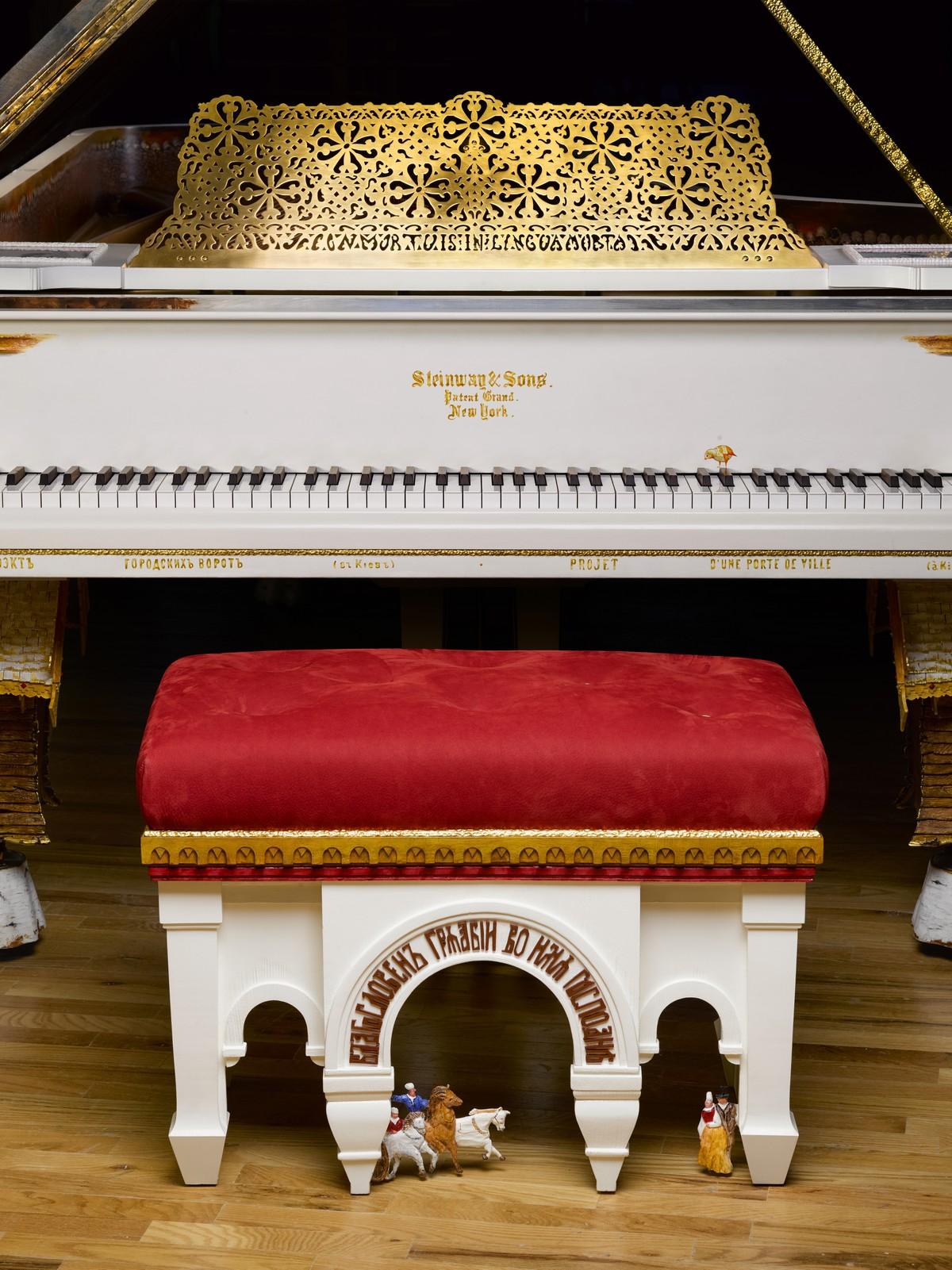 Фортепиано посвященное Модесту Мусоргскому