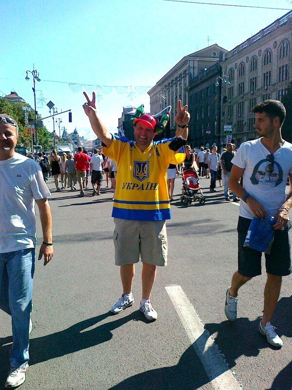 Украинский фан в фан-зоне Киева