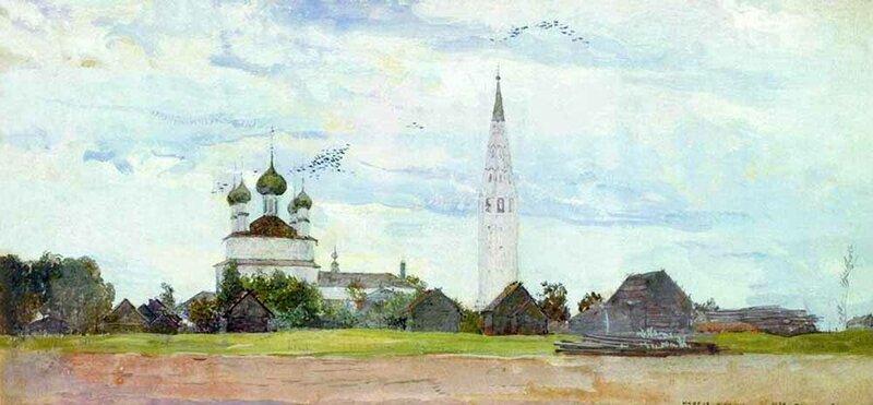 Корин Павел Дмитриевич.  Палех, 1932.jpg