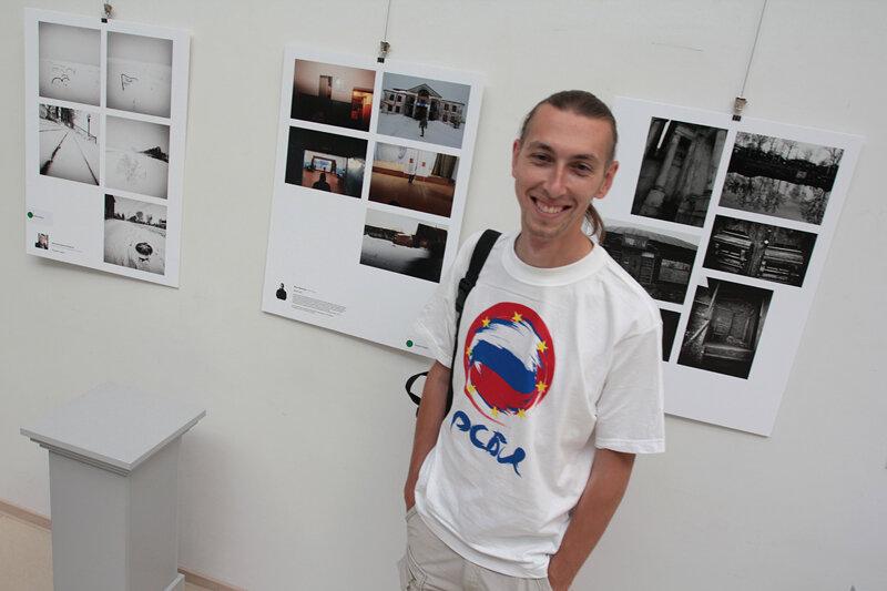 Молодые фотографы России 2012