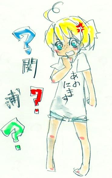 японские нравы, анонимусы, арт, Anonymous