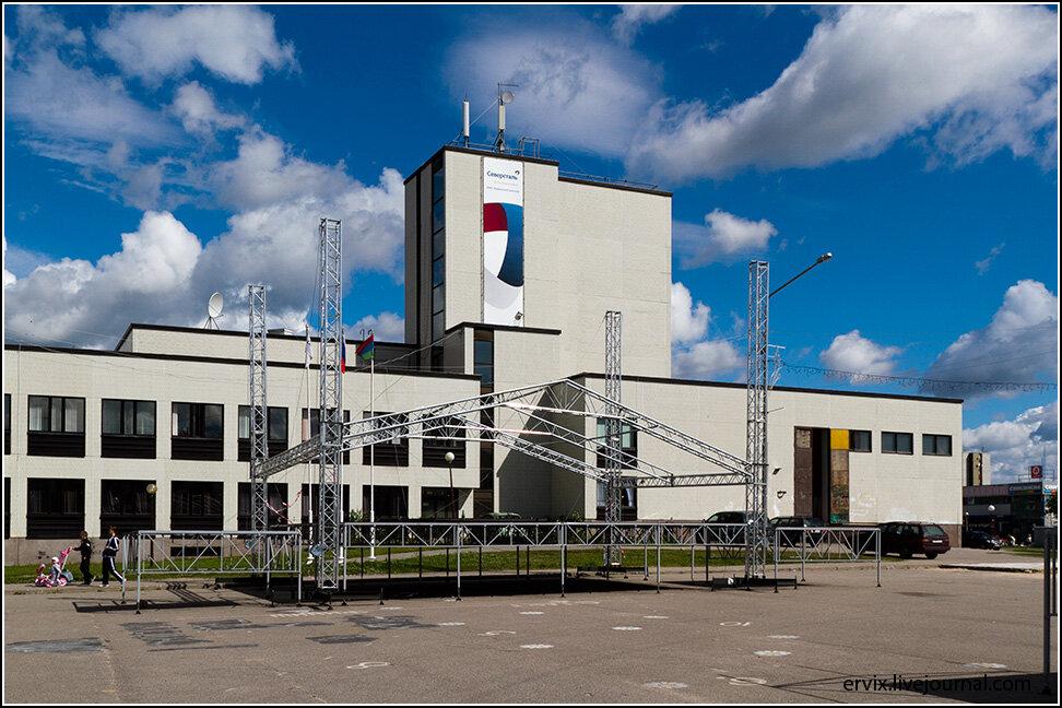 Центр Костомукши