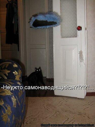 http://img-fotki.yandex.ru/get/6114/63000659.8d/0_7430b_af053b56_L.jpg
