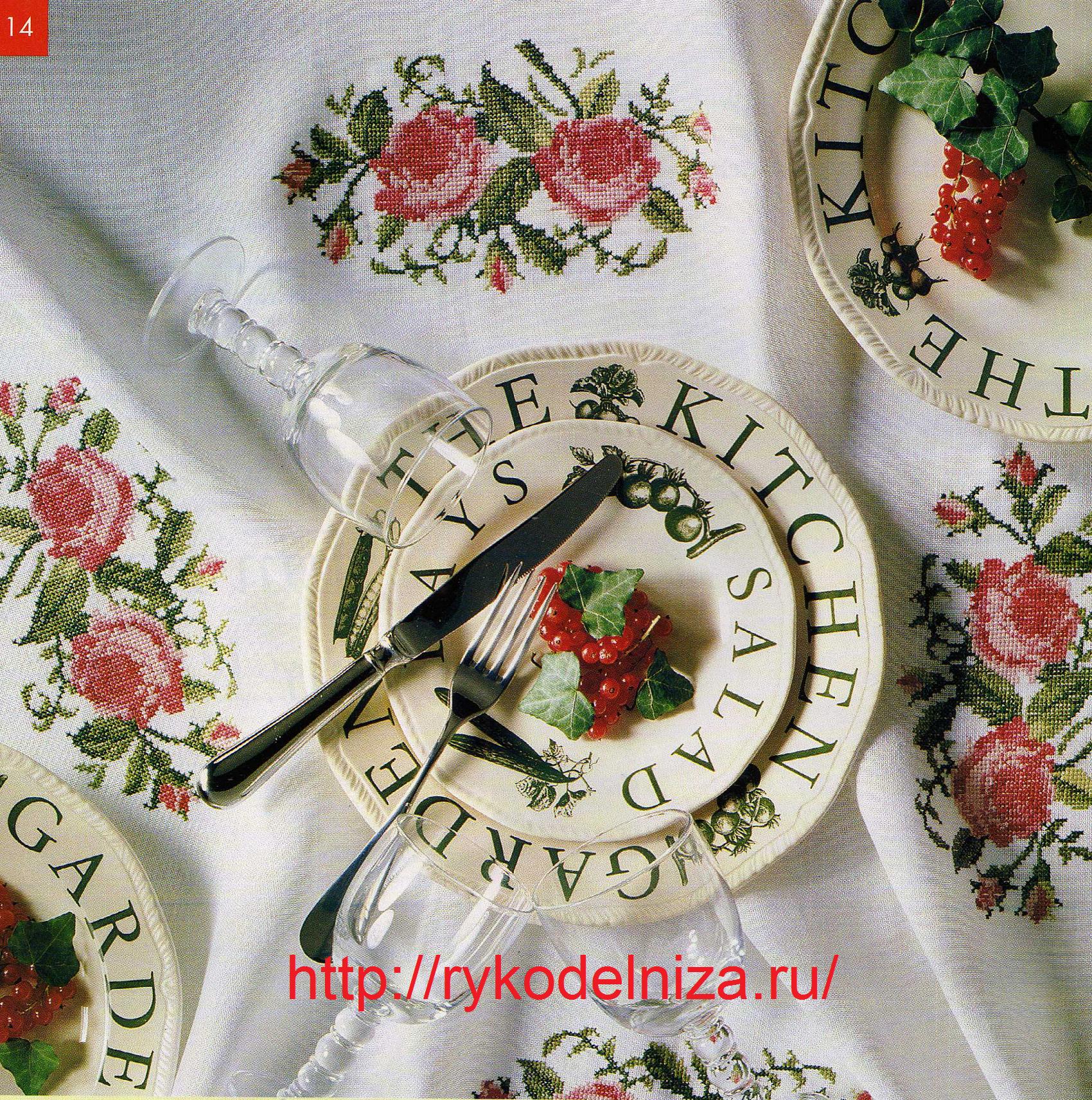 Сегодня еще две схемы вышивки крестиком роз в ностальгической манере, которая между тем остается популярной.