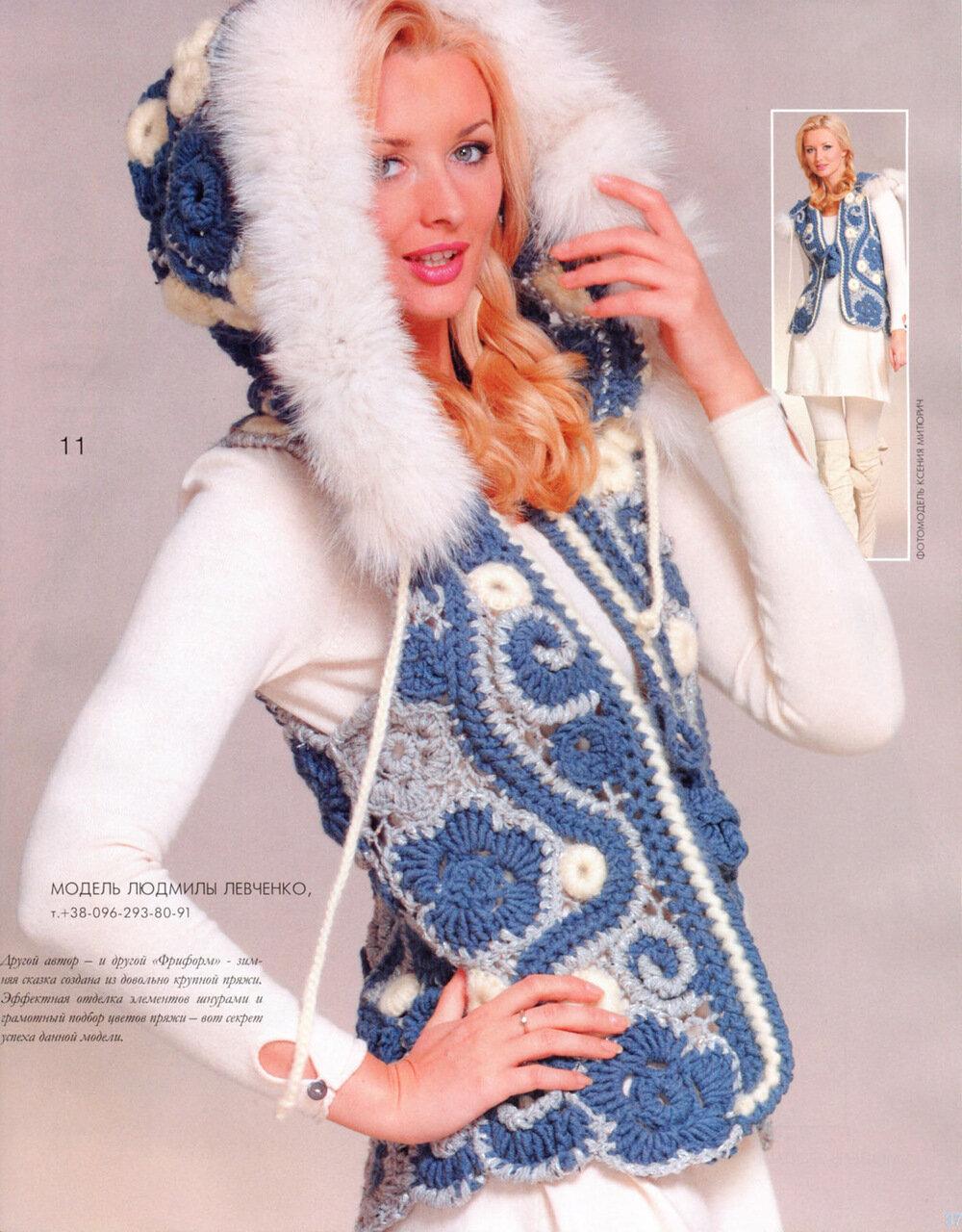 Вязание в русском стиле спицами