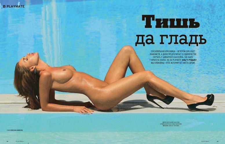 Ольга Рудыка в Playboy Россия, август 2012