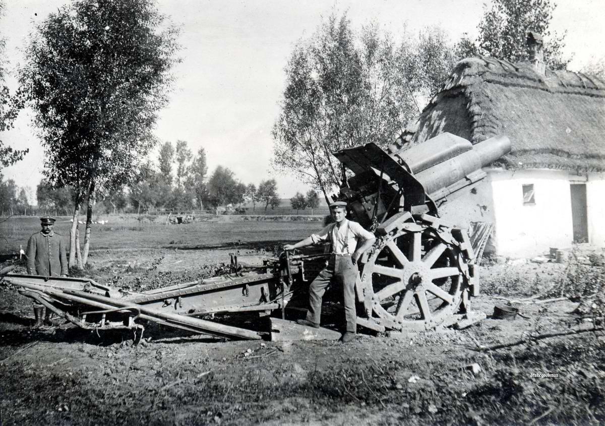 Гаубица Morser калибра 21 см на территории Российской империи (1917 год)