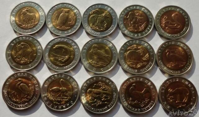 Монеты с пушкиным обозначение рубль символ