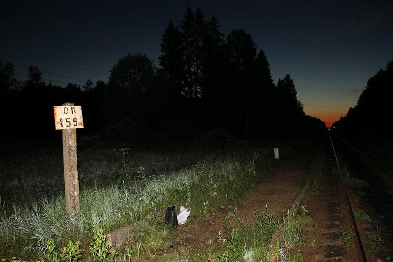 Платформа 156 км на перегоне Осуга - Рождествено, табличка