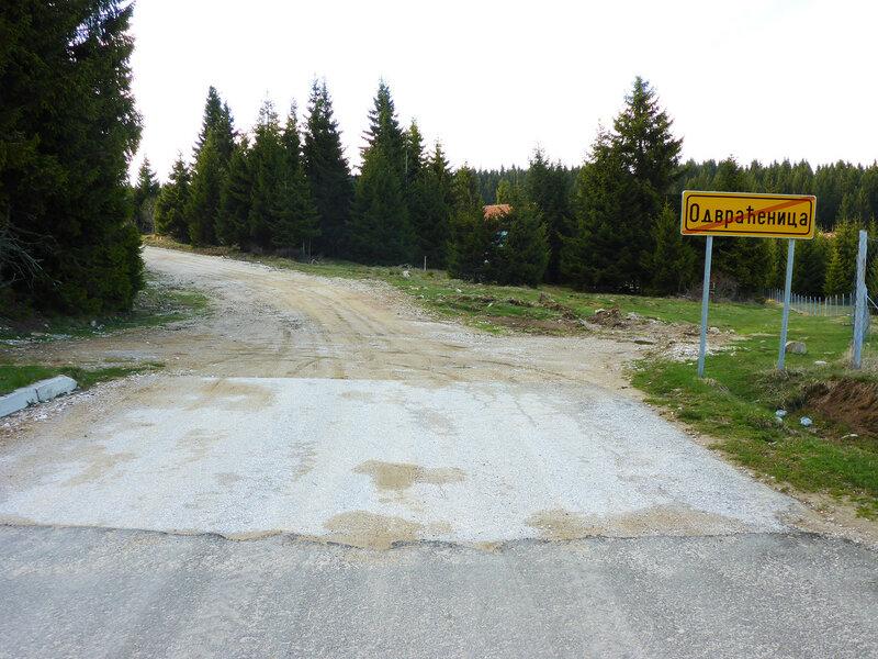 конец асфальтированной дороги 198 в парке голия (голиjа)
