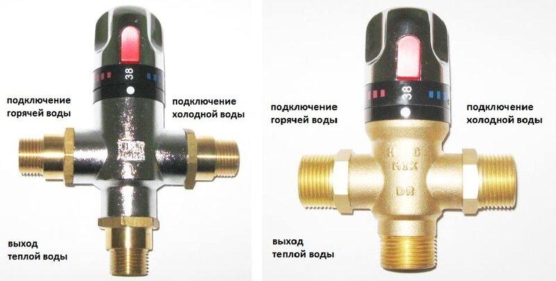 термостатический смеситель ГВС