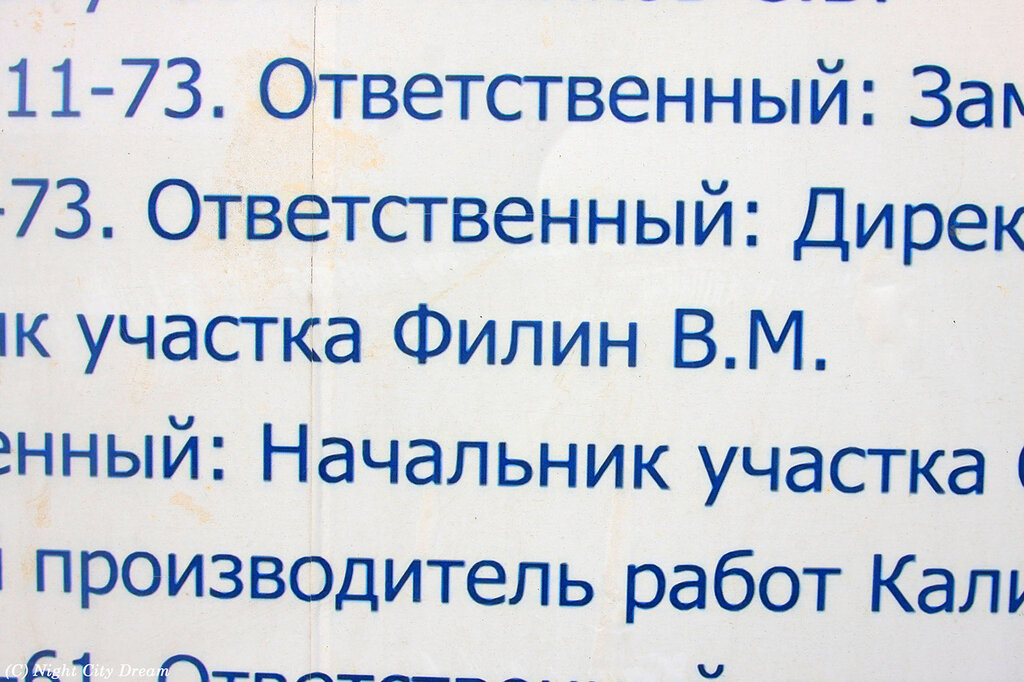 http://img-fotki.yandex.ru/get/6114/82260854.1ee/0_818bd_c84b134a_XXL.jpg