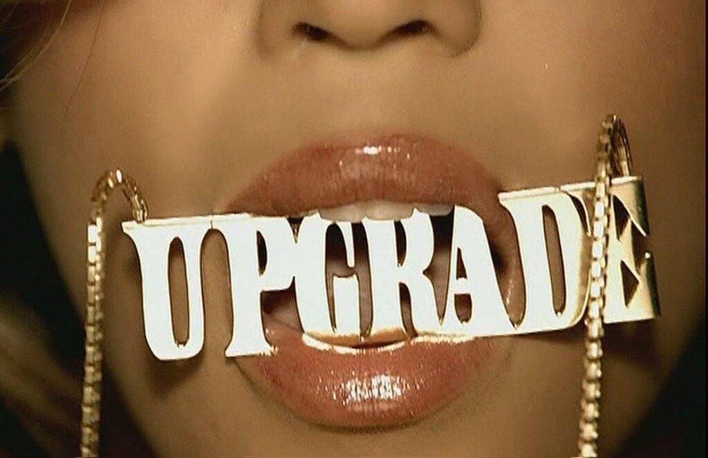 upgrade (апгрейд)